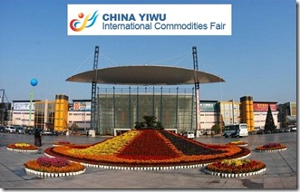China Yiwu International Commodities Fair